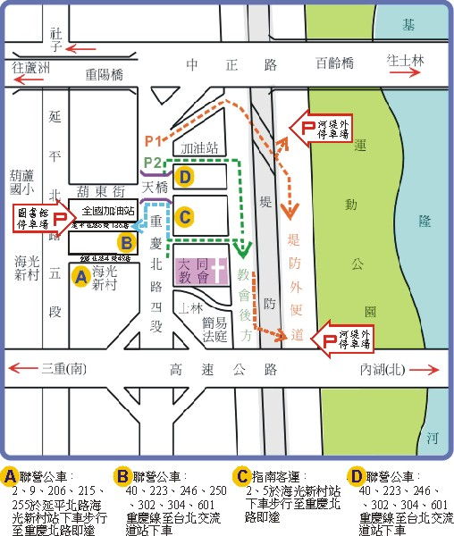 tatongmap