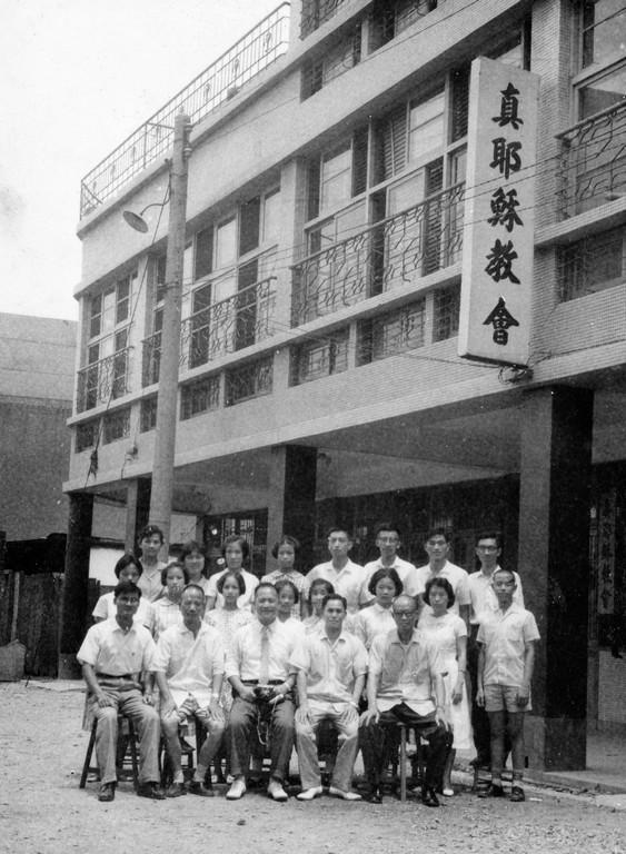 19620624季末總會教員留影